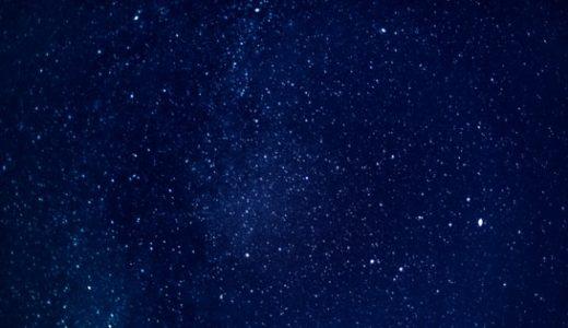 銀河英雄伝説のOVAはどの順番で見るべき? 銀英伝旧作アニメの外伝を時系列にまとめてみた